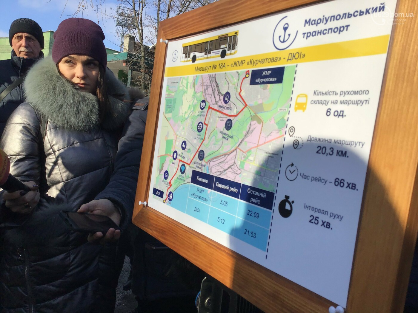В Мариуполе запустили новый автобусный маршрут, соединивший 3 района, - ФОТО, ВИДЕО, фото-3