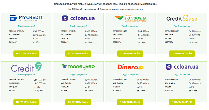 Раздаем деньги всем желающим! До 23 000 грн. каждому!, фото-1