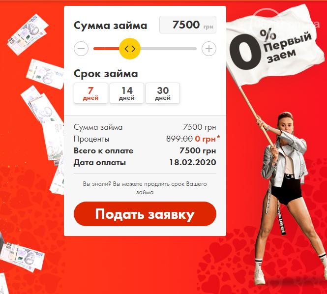 Раздаем деньги всем желающим! До 23 000 грн. каждому!, фото-2