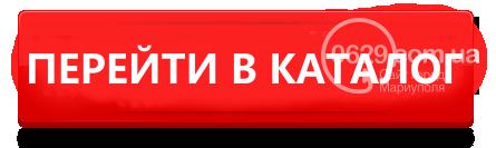 Раздаем деньги всем желающим! До 23 000 грн. каждому!, фото-3