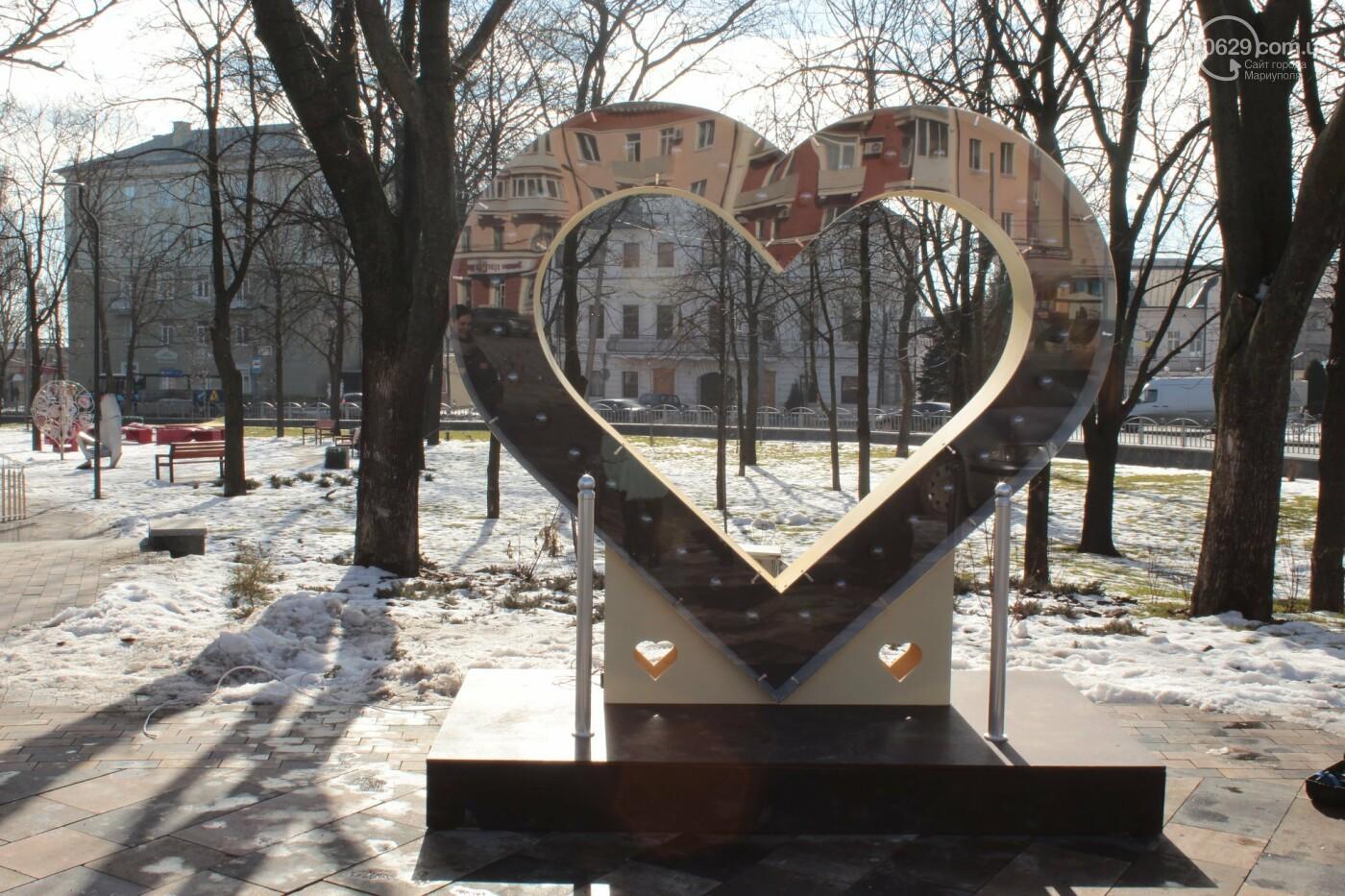 Праздник влюбленных: браки до ночи, электросердце и праздники в ДК, - ФОТО, фото-3