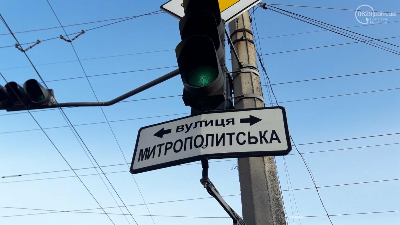В Мариуполе на тротуаре образовался провал, - ФОТО, ДОПОЛНЕНО, фото-12