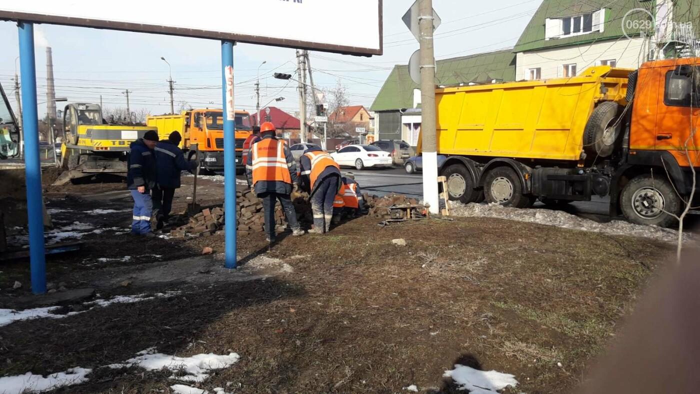 В Мариуполе на тротуаре образовался провал, - ФОТО, ДОПОЛНЕНО, фото-5