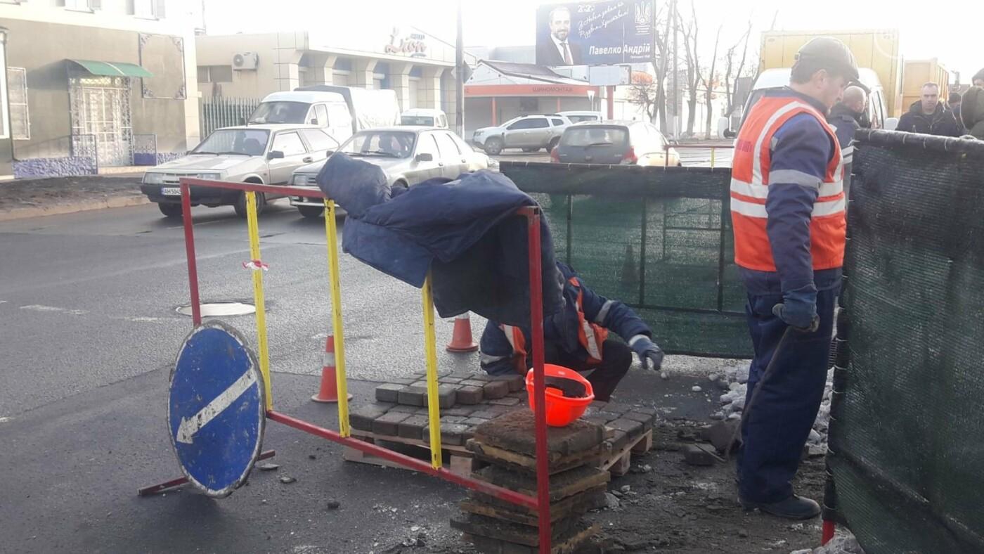 В Мариуполе на тротуаре образовался провал, - ФОТО, ДОПОЛНЕНО, фото-1