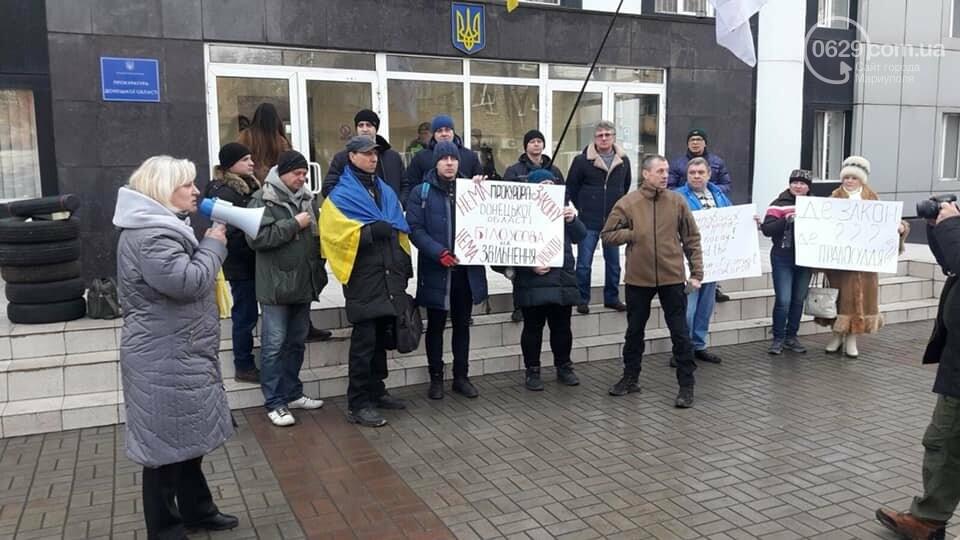 Представители независимого профсоюза принесли под прокуратуру шины, фото-1