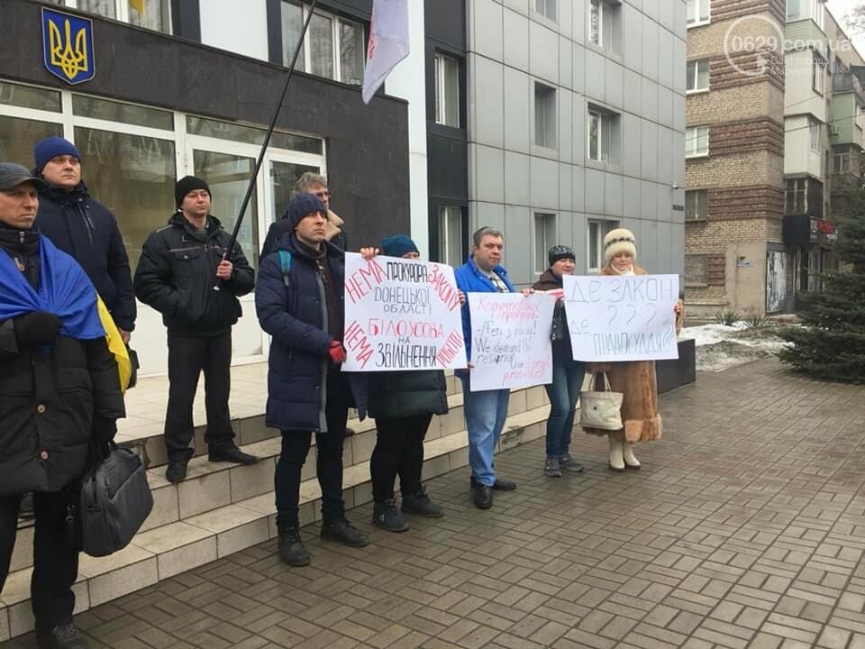 Представители независимого профсоюза принесли под прокуратуру шины, фото-4