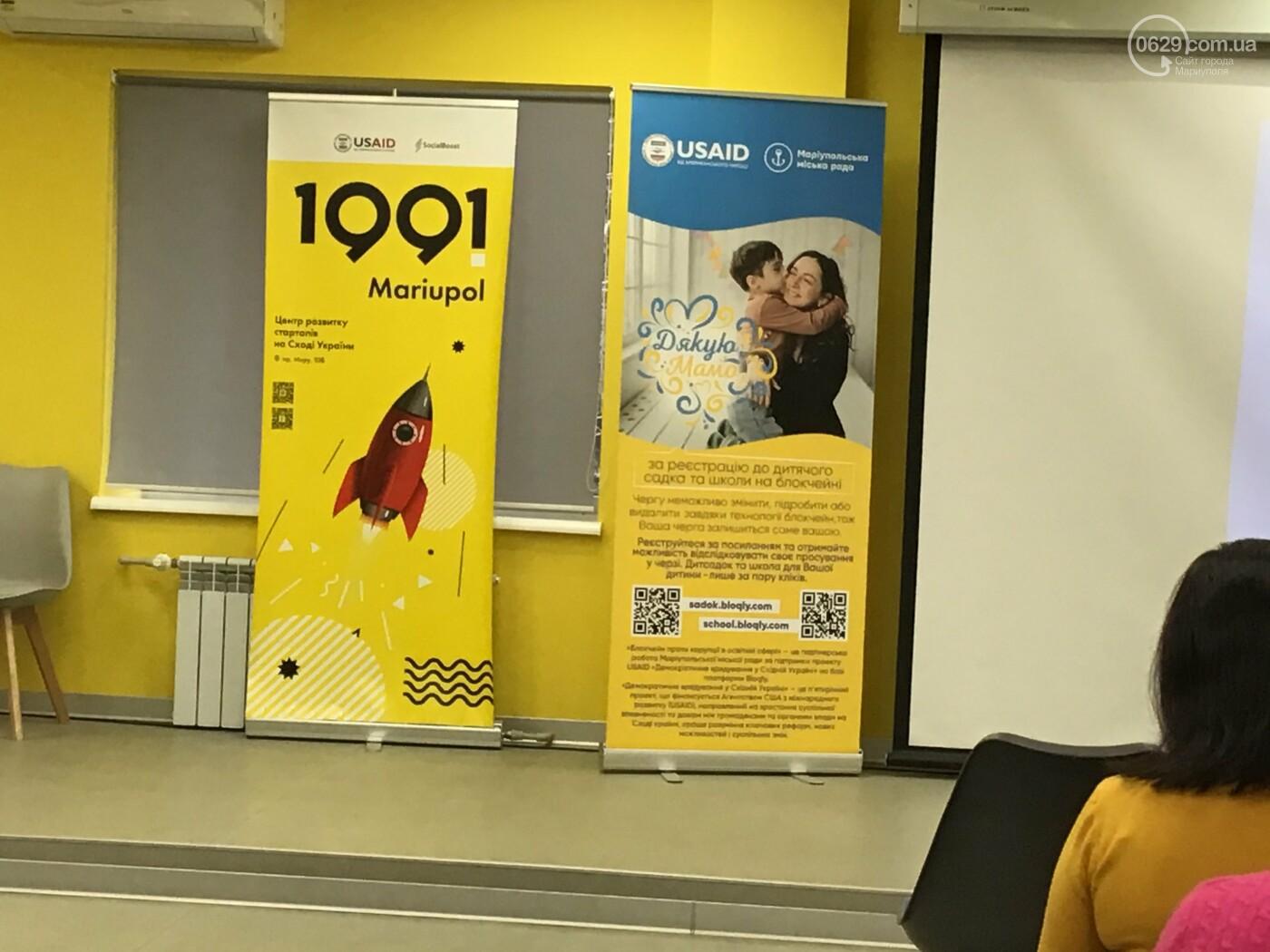 В Мариуполе рассказали, как зарегистрировать ребенка в детский сад и школу через Интернет, - ФОТО, фото-4