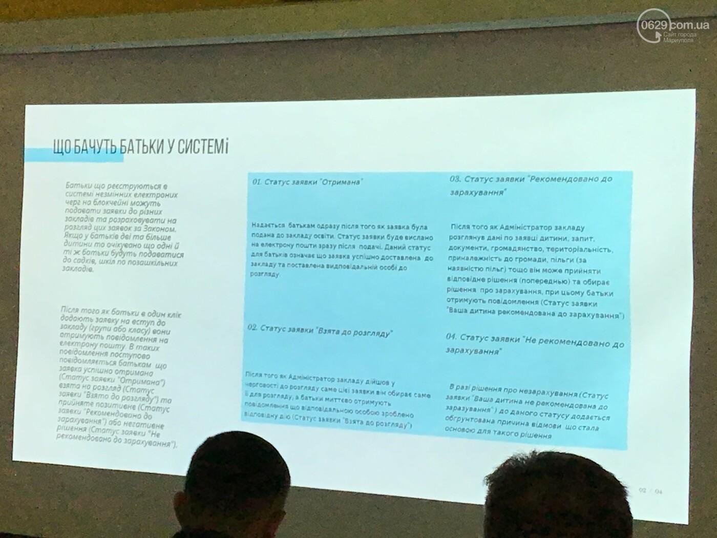 В Мариуполе рассказали, как зарегистрировать ребенка в детский сад и школу через Интернет, - ФОТО, фото-12