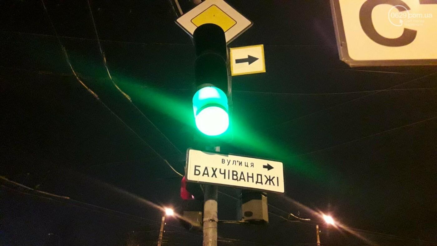 """В Мариуполе столкнулись """"Лада"""" и """"Шевроле"""", - ФОТО, фото-5"""