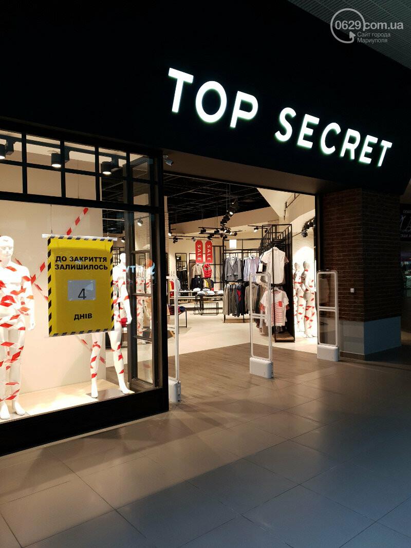 Закрытие магазина TOP SECRET тотальная распродажа до – 80% только 4дня!!!, фото-1