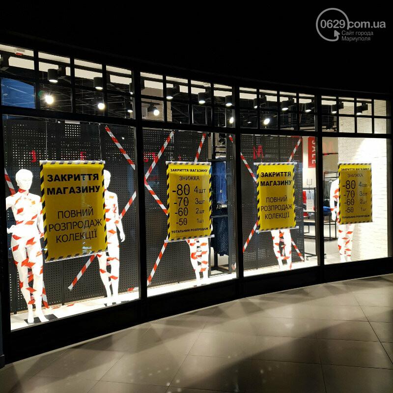Закрытие магазина TOP SECRET тотальная распродажа до – 80% только 4дня!!!, фото-2