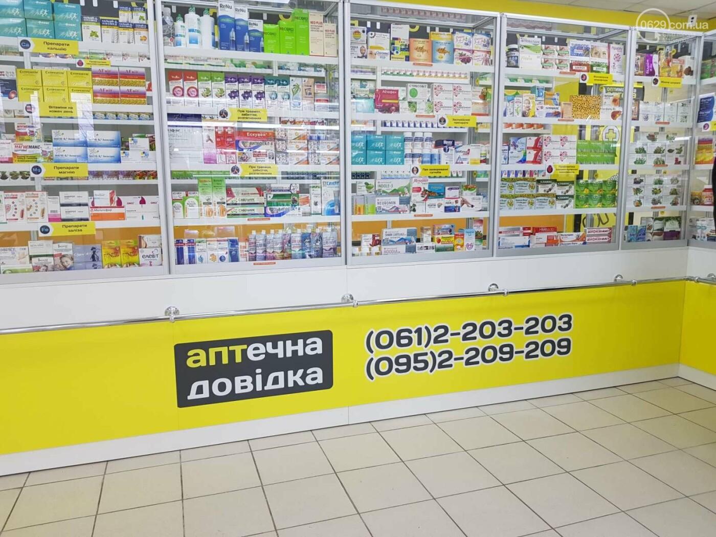 В Мариуполе открылась «Оптимальная Аптека», фото-11
