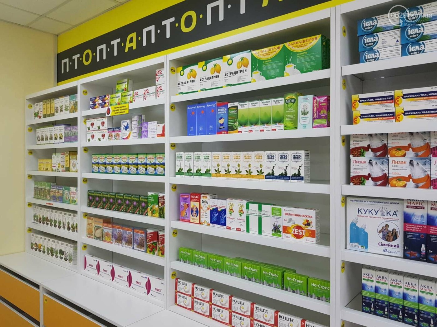 В Мариуполе открылась «Оптимальная Аптека», фото-12