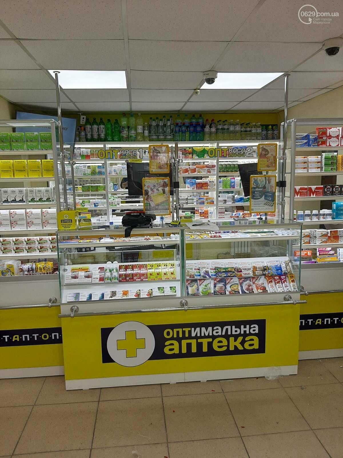 В Мариуполе открылась «Оптимальная Аптека», фото-2