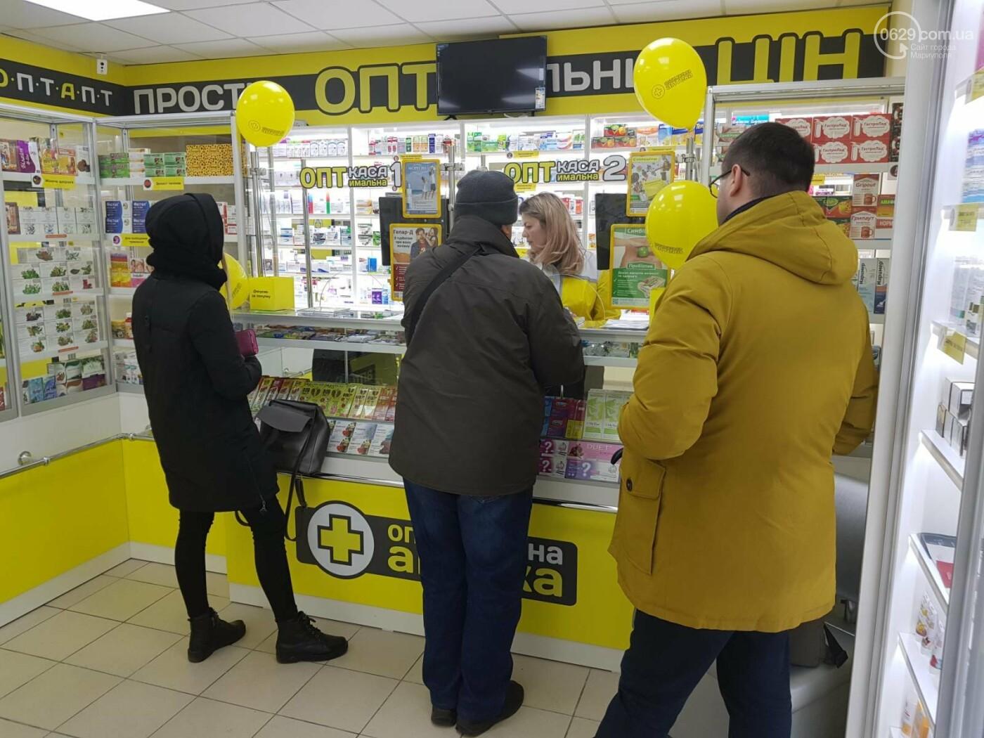 В Мариуполе открылась «Оптимальная Аптека», фото-4