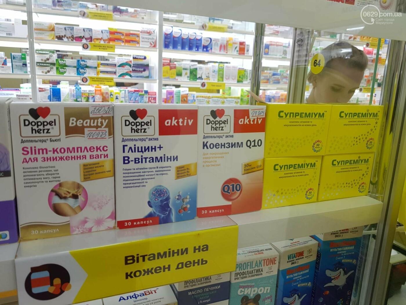 В Мариуполе открылась «Оптимальная Аптека», фото-5