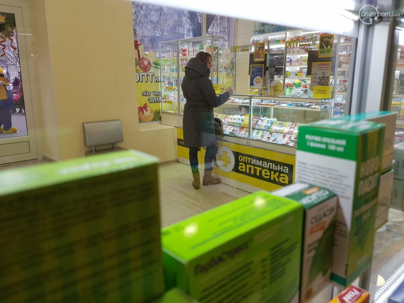 В Мариуполе открылась «Оптимальная Аптека», фото-6