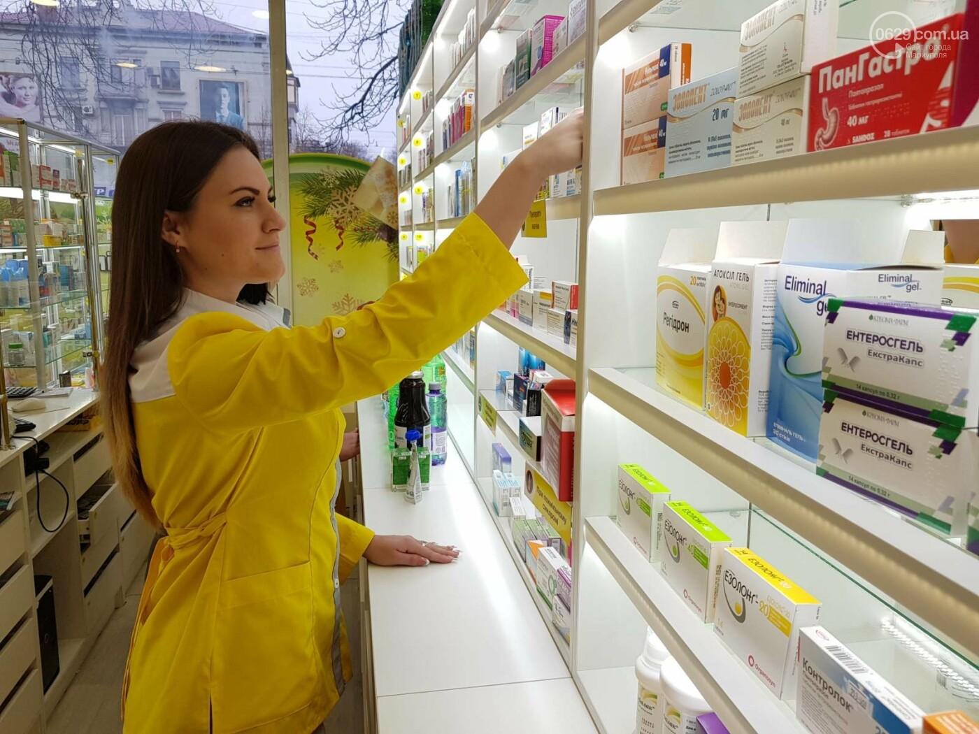 В Мариуполе открылась «Оптимальная Аптека», фото-7