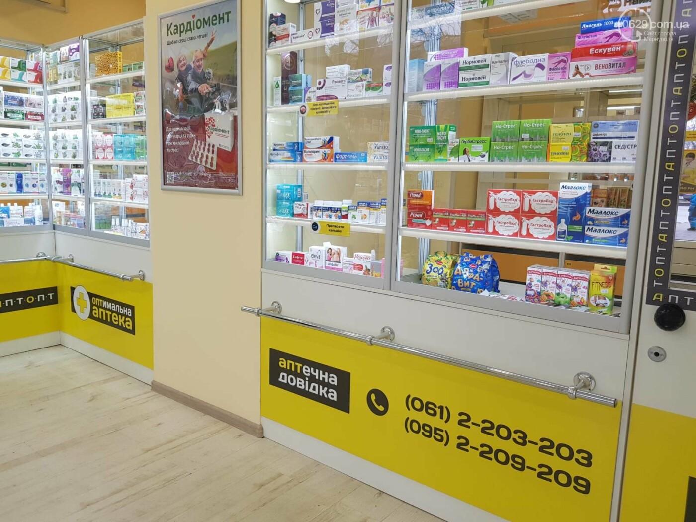 В Мариуполе открылась «Оптимальная Аптека», фото-8
