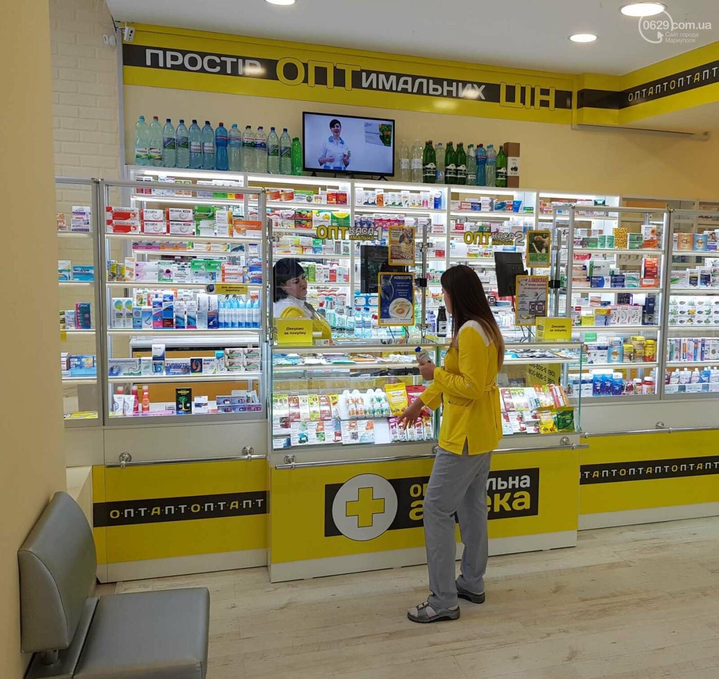 В Мариуполе открылась «Оптимальная Аптека», фото-9