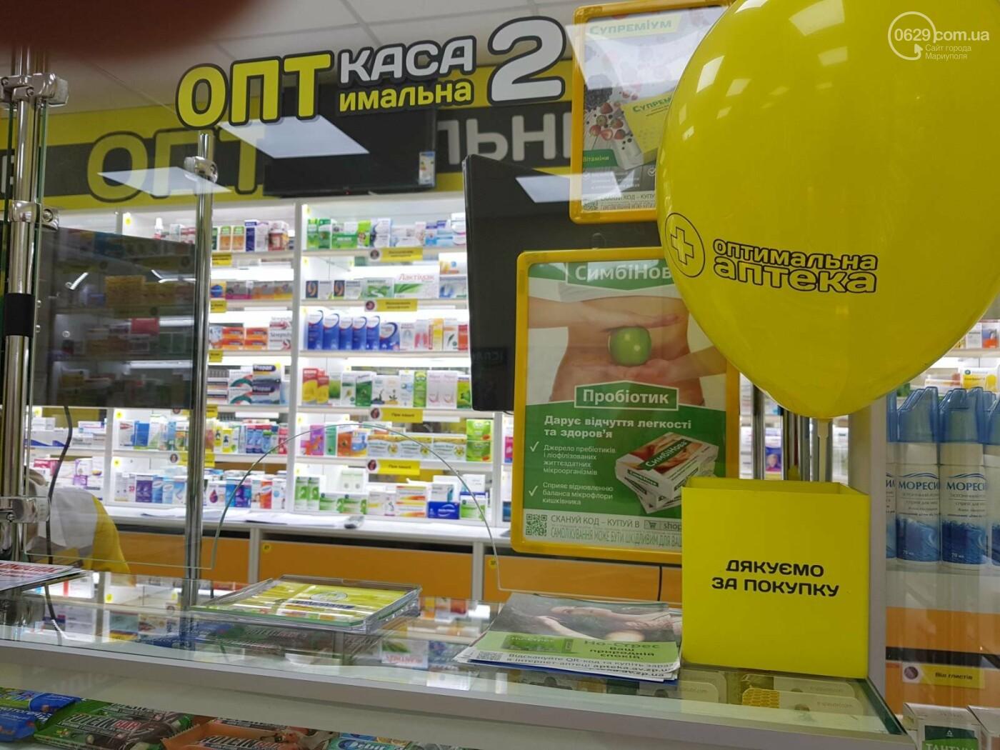 В Мариуполе открылась «Оптимальная Аптека», фото-3