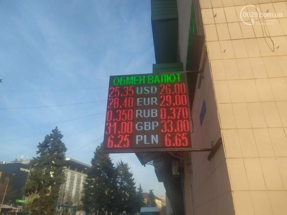 Рост курса доллара в Украине Нацбанк связал с коронавирусом, - ФОТО, фото-1