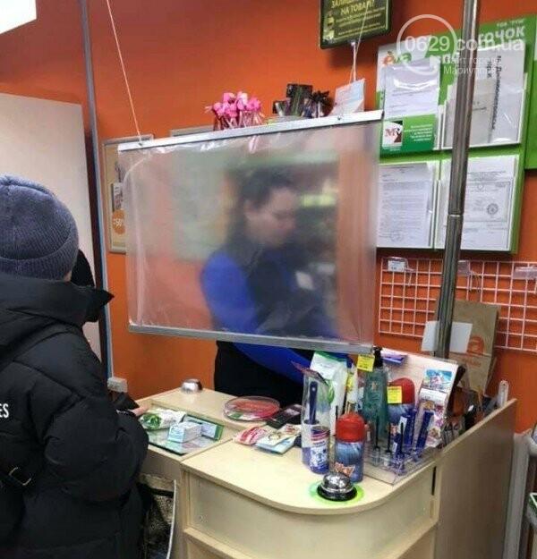10 дней с начала карантина. В Мариуполе наметился острый дефицит здравого смысла, фото-3