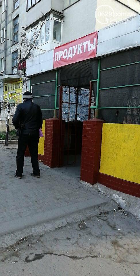 10 дней с начала карантина. В Мариуполе наметился острый дефицит здравого смысла, фото-4