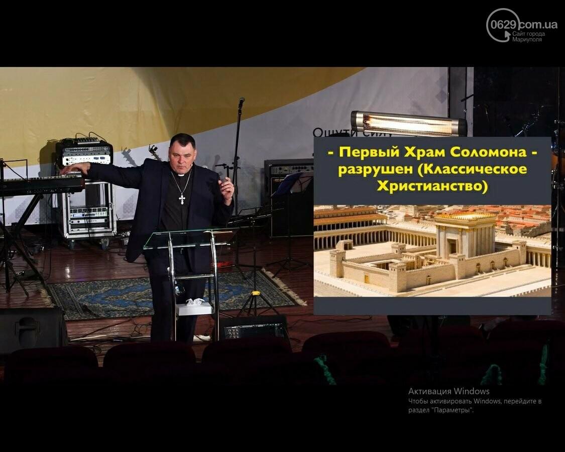 Как храмы в Мариуполе (не)соблюдают карантин, - ФОТОРЕПОРТАЖ, фото-20