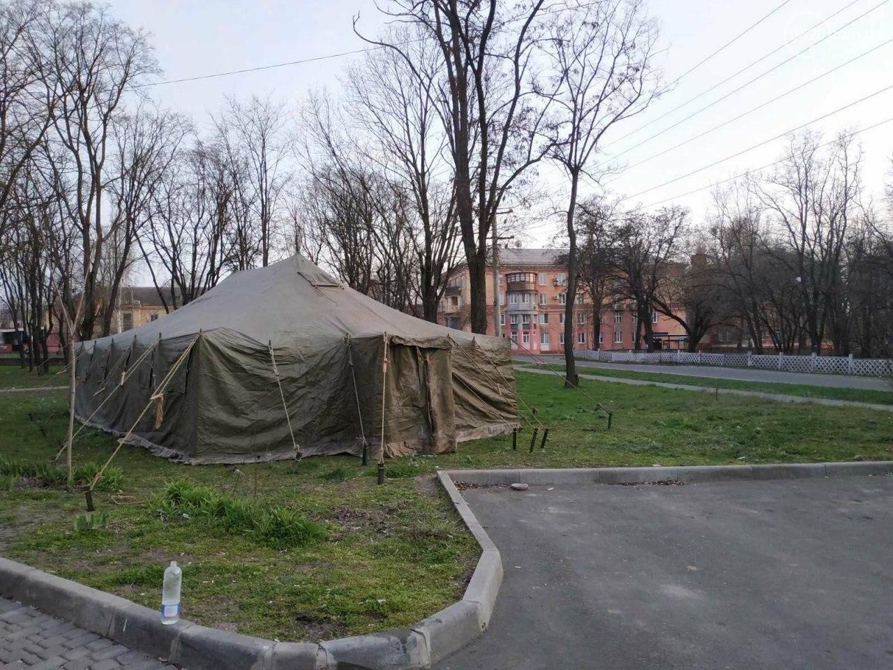 На территории мариупольских больниц развернули палатки для приема больных коронавирусом,-ФОТО, фото-1