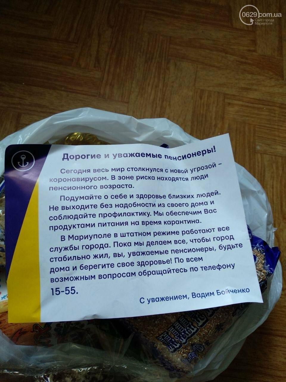 Стало известно, что содержится в бесплатных продуктовых наборах для пожилых людей, - ФОТО, фото-3