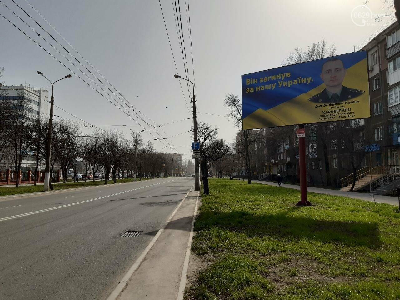 Три года после теракта. В Мариуполе развесили билборды в память о Хараберюше, фото-3