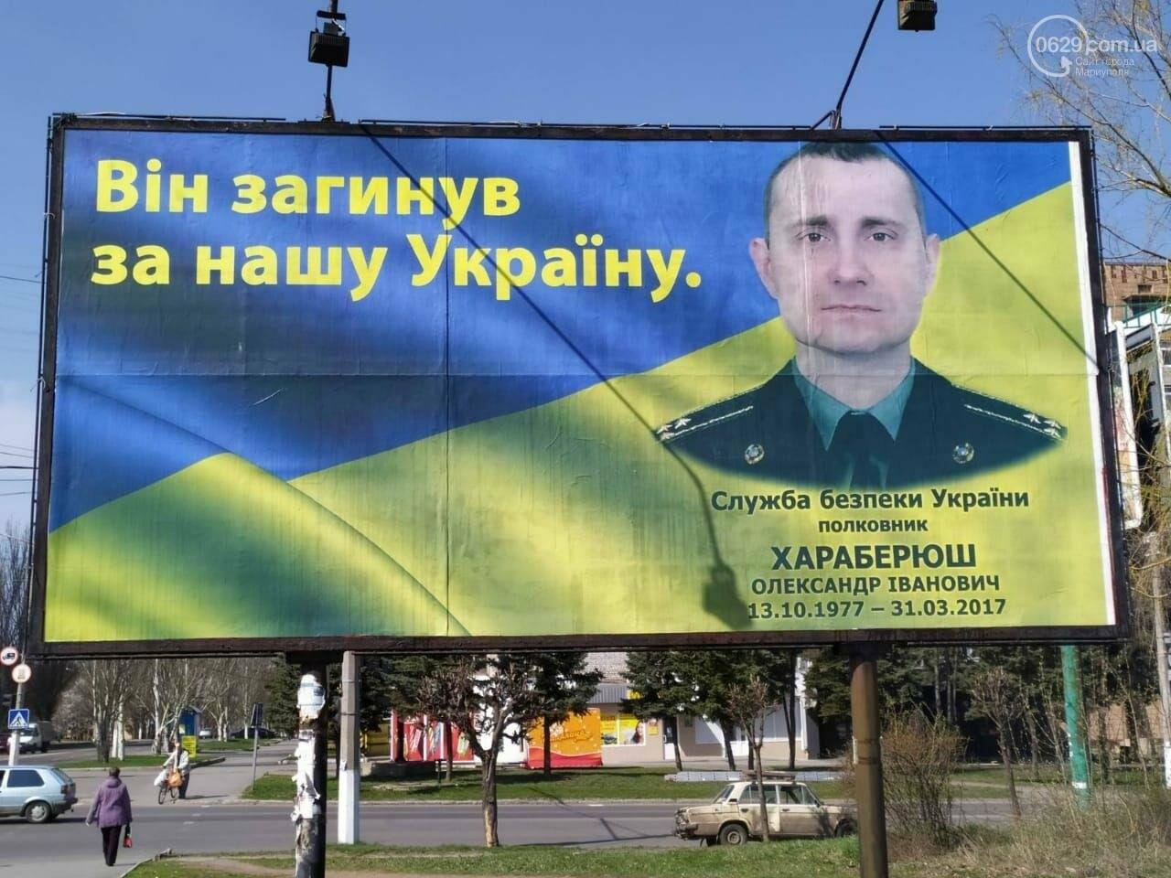 Три года после теракта. В Мариуполе развесили билборды в память о Хараберюше, фото-4
