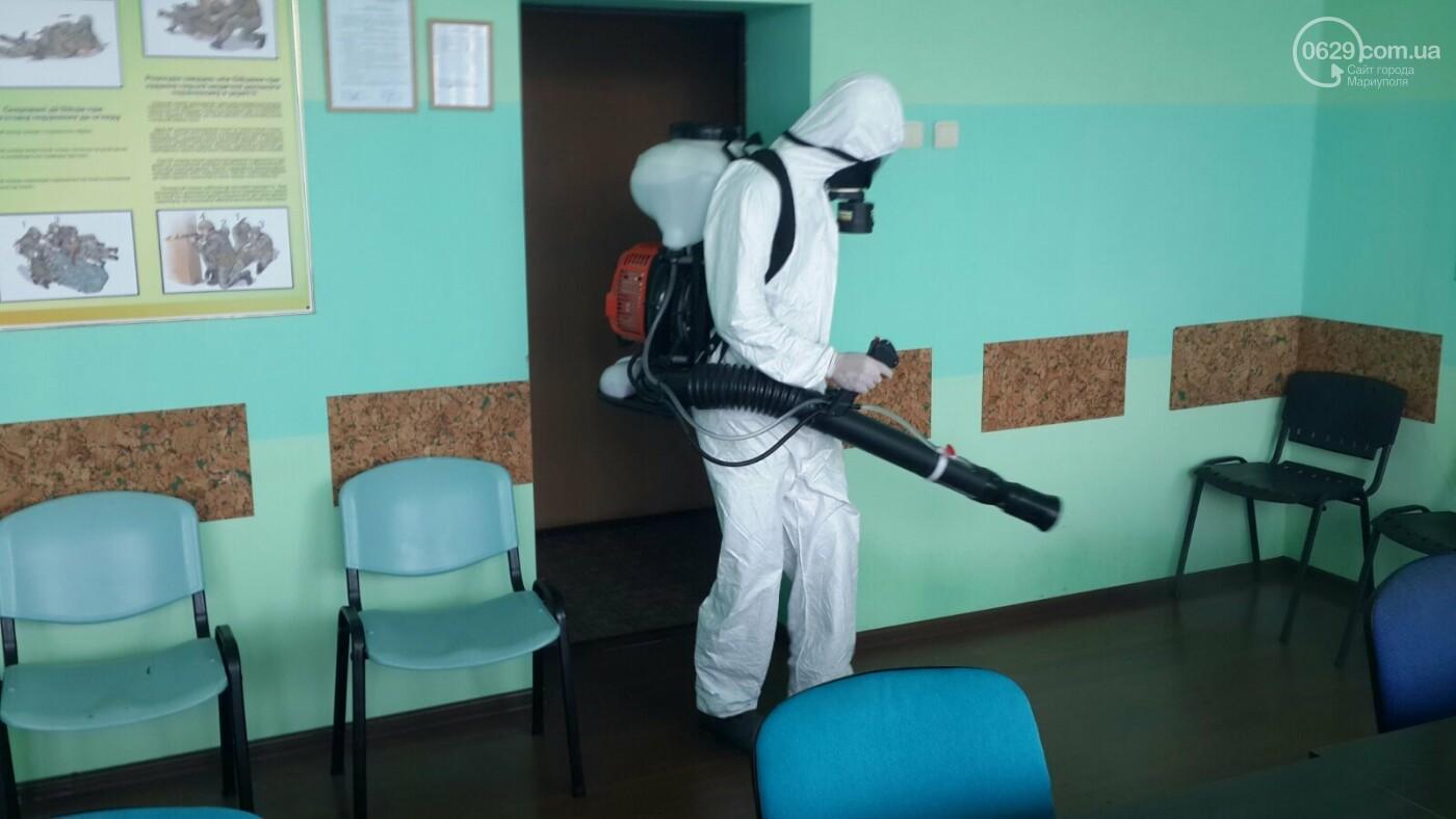 Как можно обезопасить свой бизнес и  жилье от коронавируса, фото-2