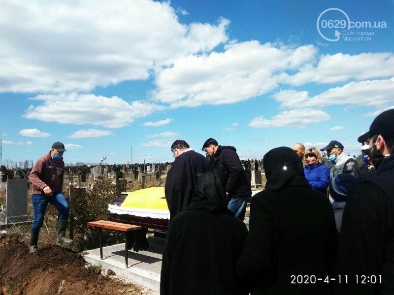 В Мариуполе похоронили экс-добровольца Алексея Симоника, - ФОТО, фото-2