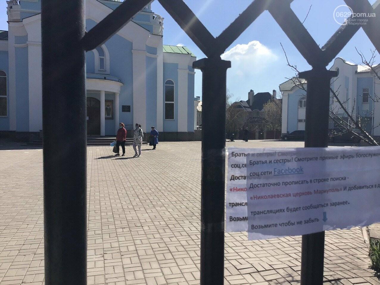 Вербное воскресенье в Мариуполе: как в храмах соблюдают карантин, - ФОТО, ВИДЕО, фото-7