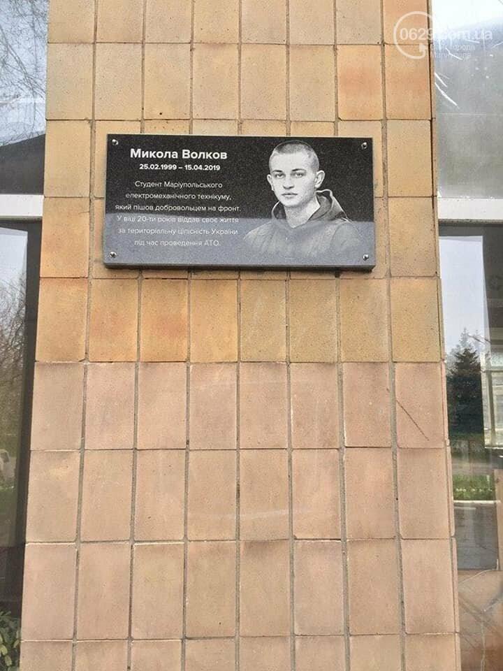 """Годовщина гибели. Мариупольскому добровольцу """"Смурфику"""" установили памятник и мемориальную доску, - ФОТО, фото-3"""