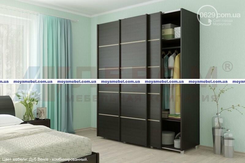 """Скидки на всю мебель в Мариуполе на время карантина от интернет-магазина """"Моя Мебель"""", фото-4"""
