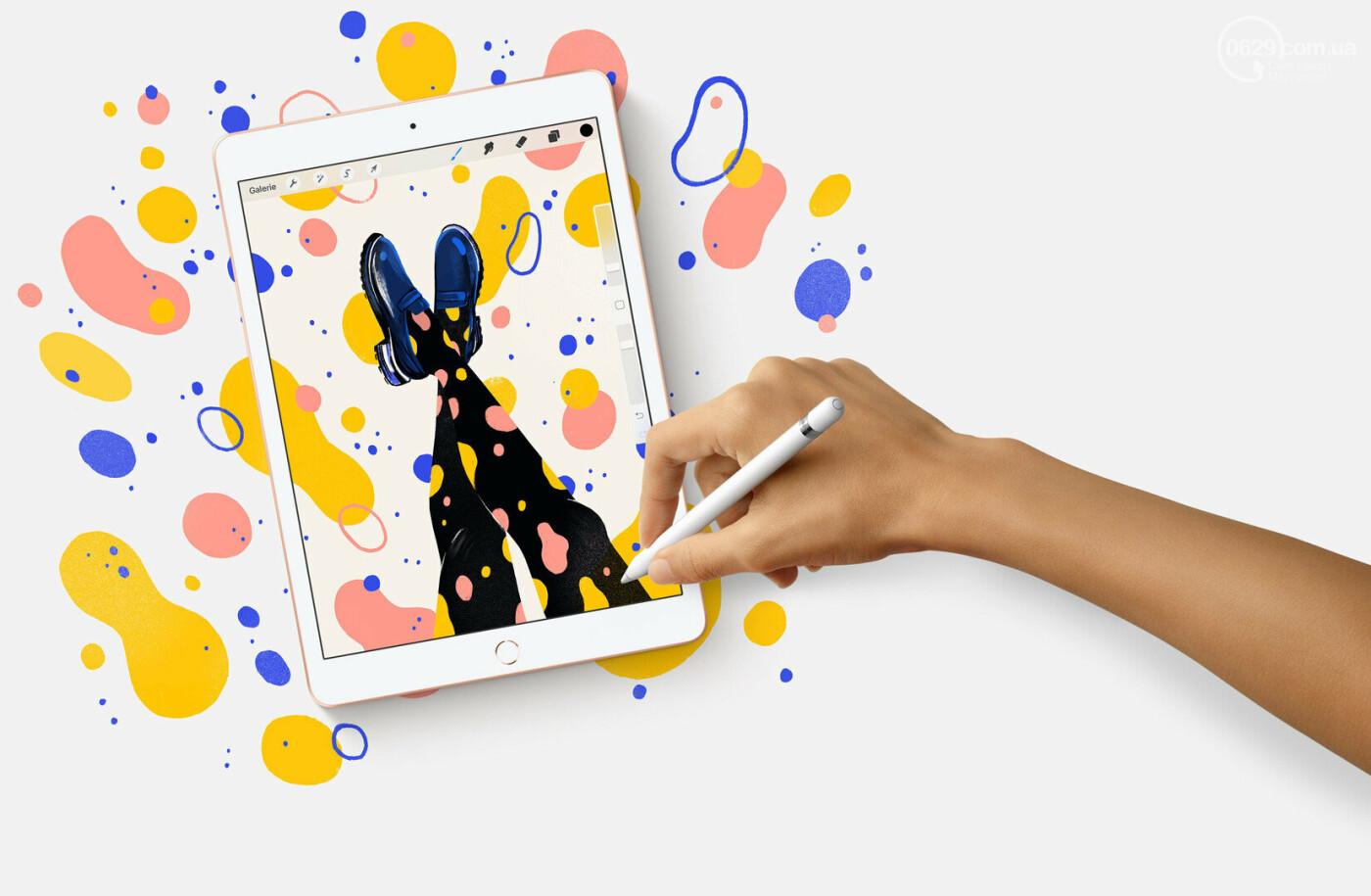 Не покидая шансов конкурентам: iPad июля 2019 - желанный планшет на E-Katalog, фото-1