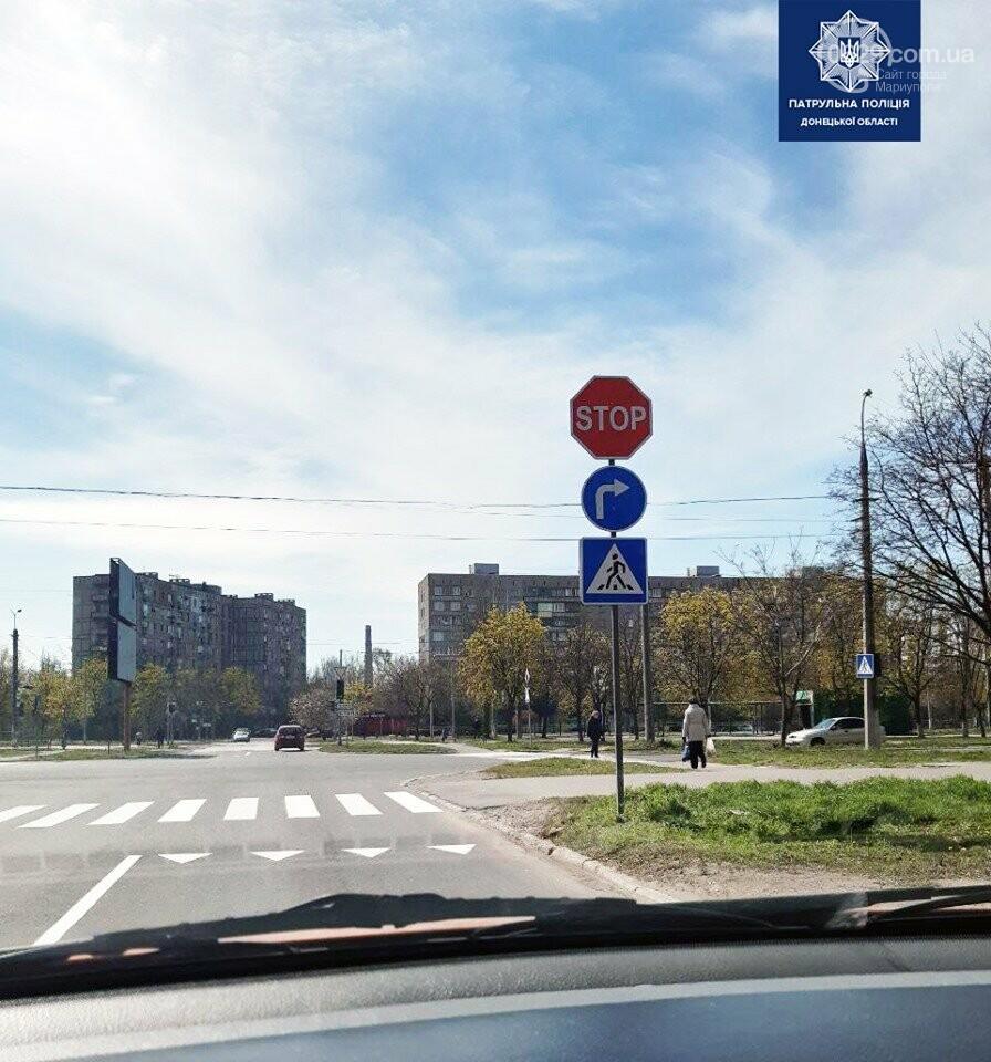 В Мариуполе на опасном перекрестке изменили движение,- ФОТО, фото-1