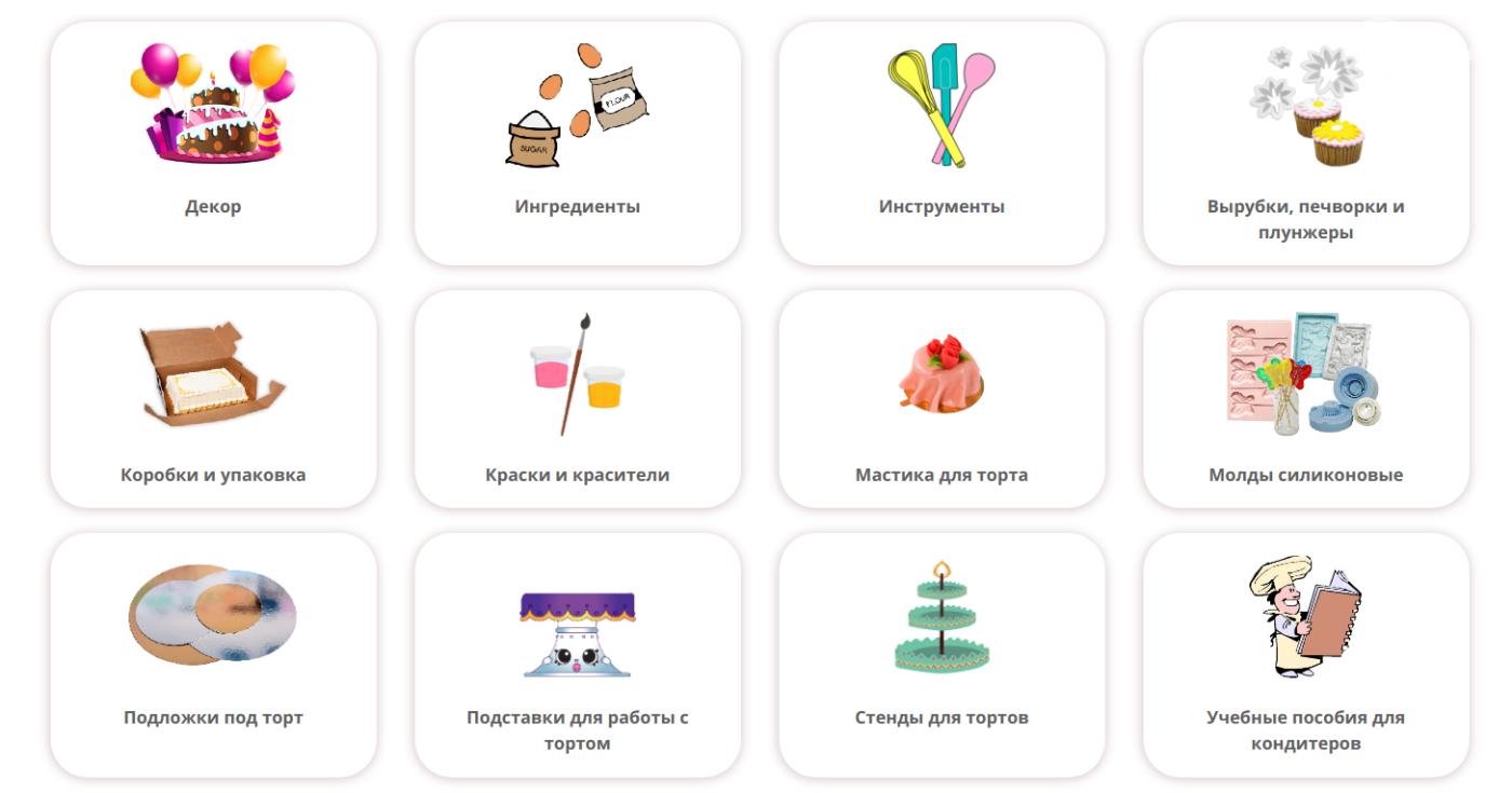 Домашняя выпечка во время карантина: топ интернет-магазинов для кондитеров в Украине, фото-2