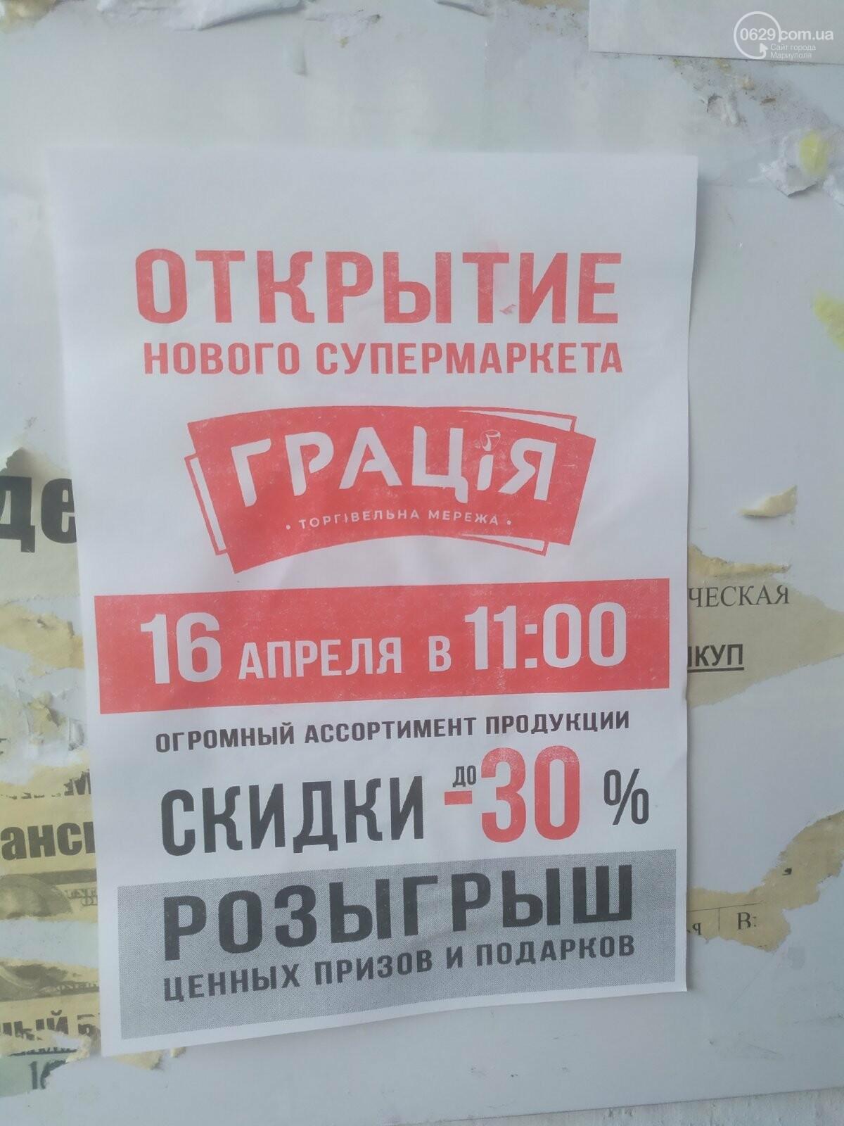 Мариупольцы в нарушение карантина штурмуют новый супермаркет, - ФОТО, ВИДЕО, фото-6