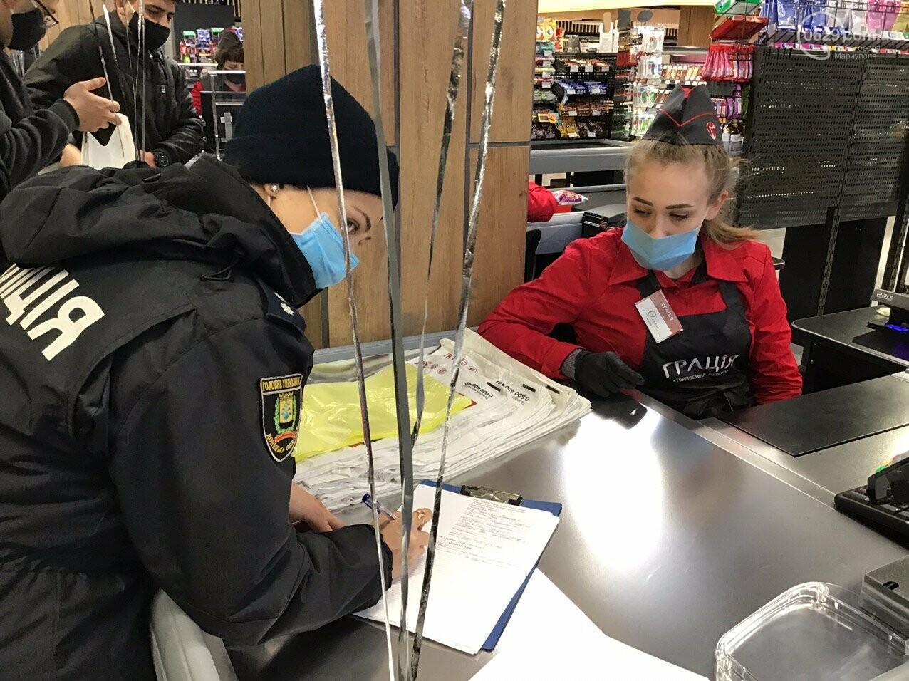 Мариупольцы в нарушение карантина штурмуют новый супермаркет, - ФОТО, ВИДЕО, фото-4