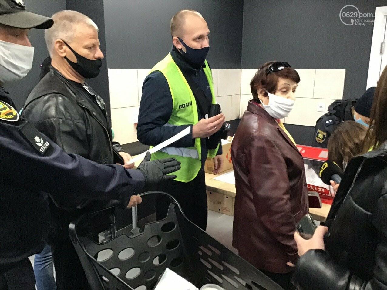 Мариупольцы в нарушение карантина штурмуют новый супермаркет, - ФОТО, ВИДЕО, фото-2
