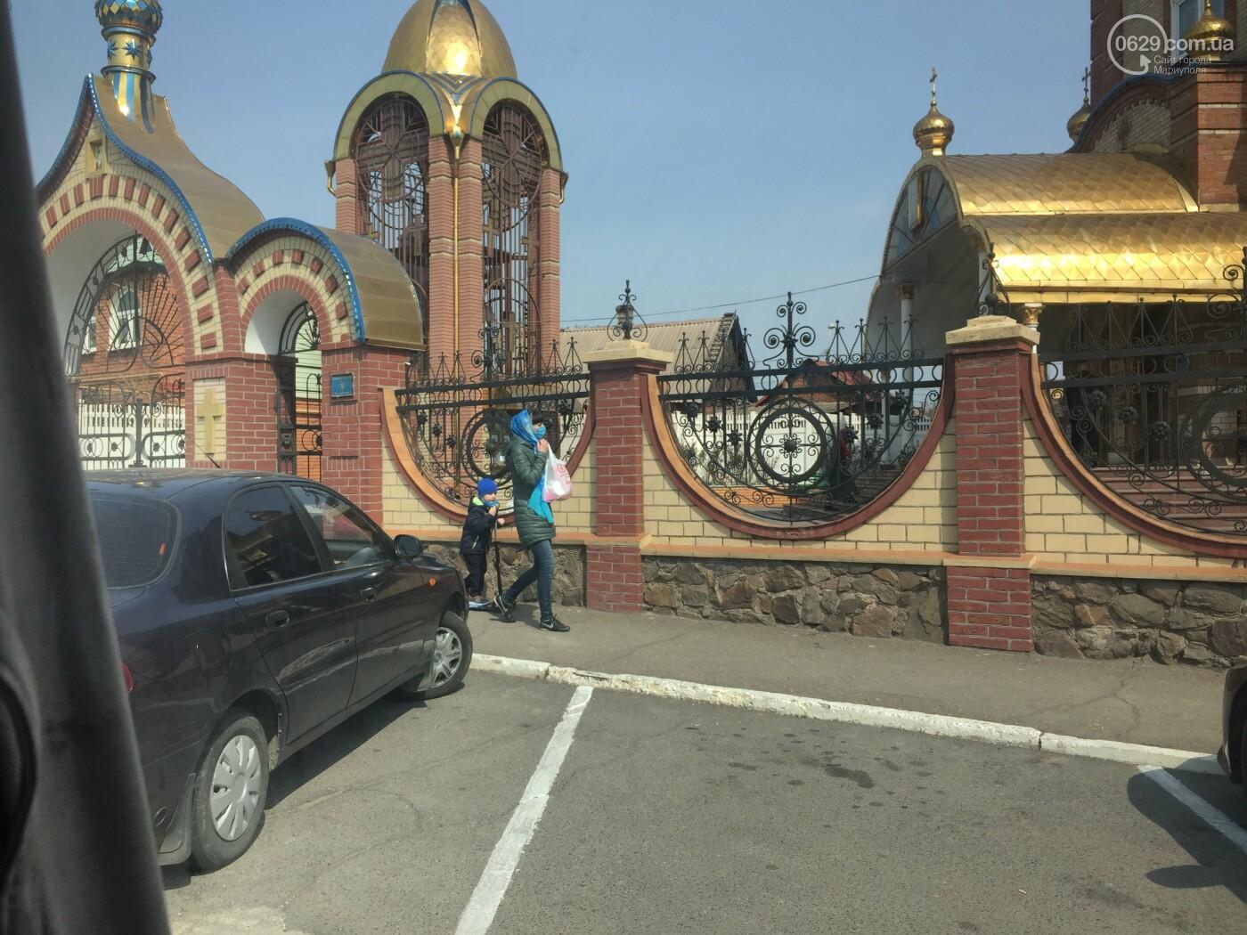Полиция: в Мариуполе на Пасху большинство верующих осталось дома,- ФОТО, фото-5