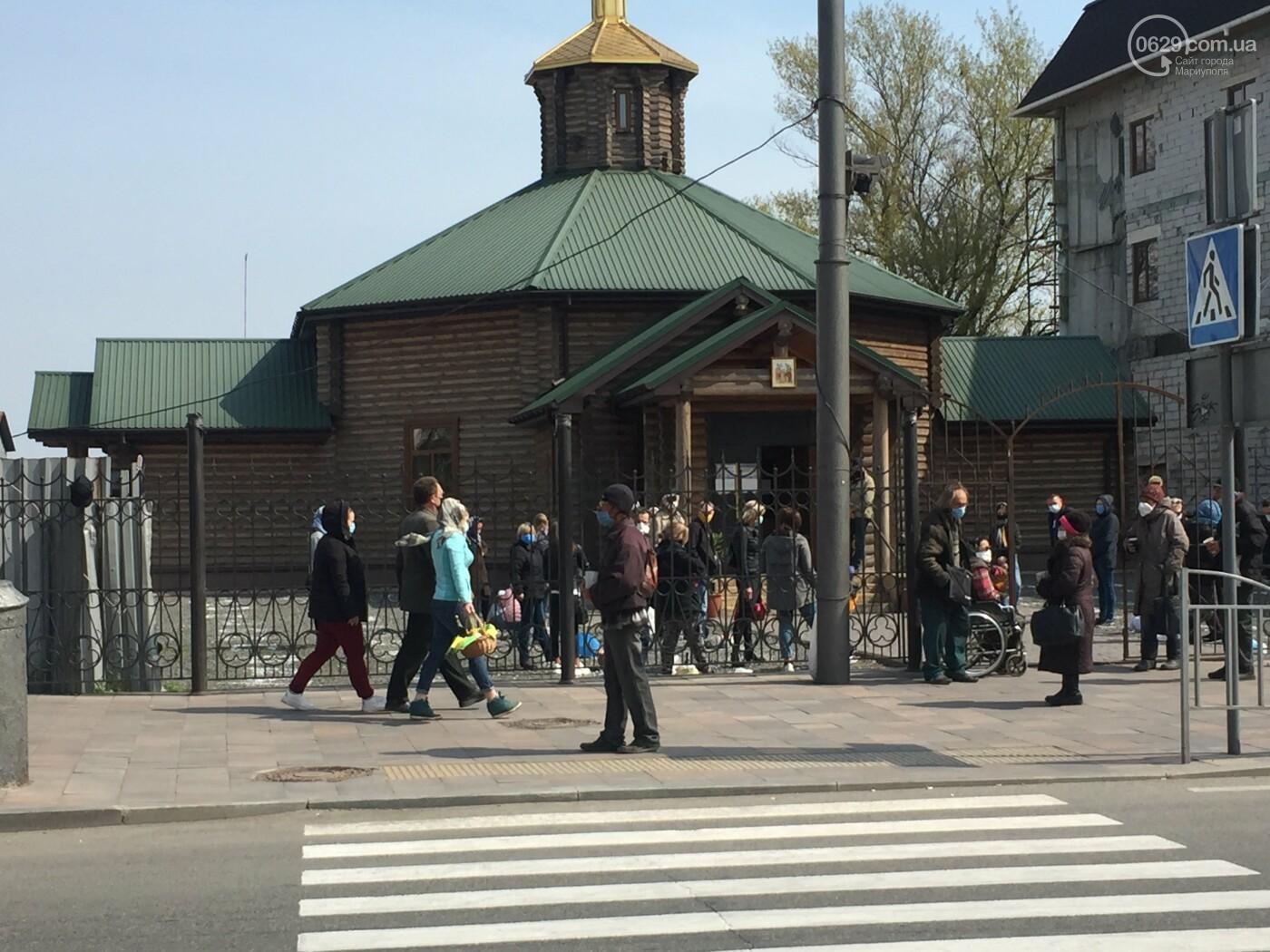Полиция: в Мариуполе на Пасху большинство верующих осталось дома,- ФОТО, фото-2