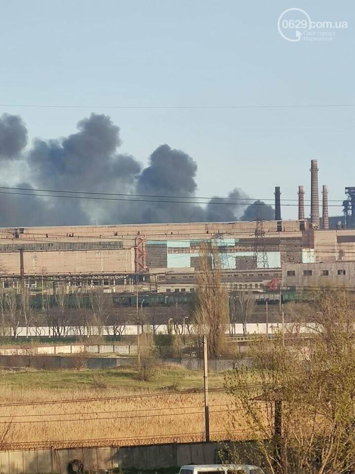 """Черный дым над """"Азовсталью"""": стали известны причины пожара, - ФОТО, ВИДЕО, фото-2"""