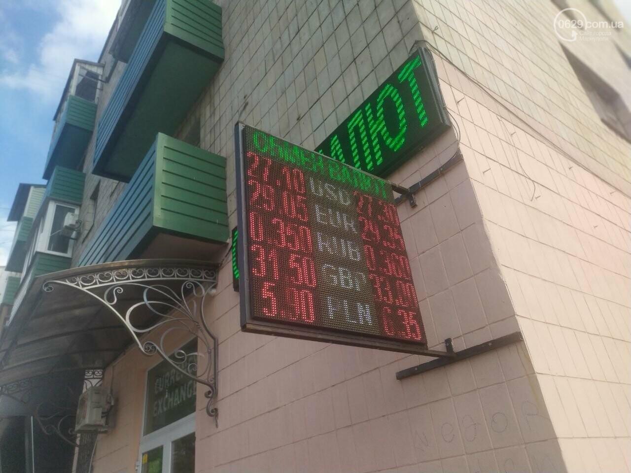 Курс валют Мариуполь. Что происходит в обменниках города, - ФОТО, фото-3