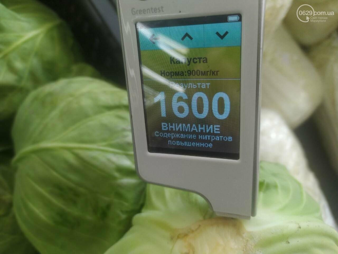 Осторожно, нитраты! В супермаркетах Мариуполя продают опасную редиску и капусту, - ФОТО, фото-10