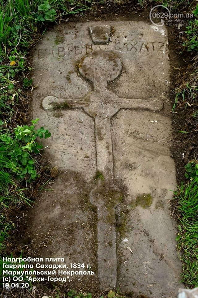 В Мариуполе  нашли самое древнее надгробие греков-переселенцев,- ФОТО, фото-2